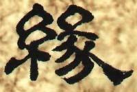 yuan-3