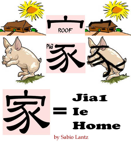 house_character_pig-roof13