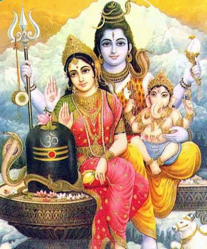 Shiva Ashtottara Shatanamavali - Ashtotram