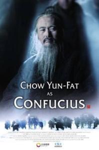 Confucius_film_post