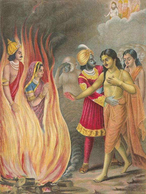Sita Sex 101